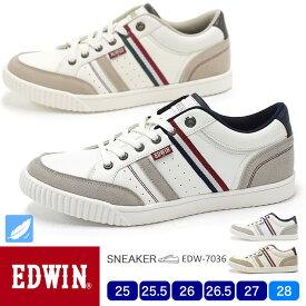 【送料無料】EDWIN/エドウィン メンズ 軽量カジュアルスニーカー 7036 25.0/25.5/26.0/26.5/27.0/28.0/シューズ/スニーカー/靴/