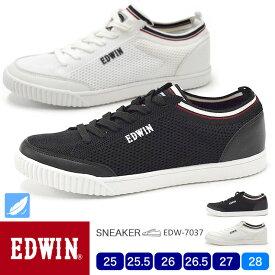 【送料無料】EDWIN/エドウィン メンズ 軽量カジュアルスニーカー 7037 25.0/25.5/26.0/26.5/27.0/シューズ/スニーカー/靴/
