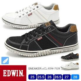 【送料無料】EDWIN/エドウィン メンズ カジュアルローカットスニーカー 7528 25.0/25.5/26.0/26.5/27.0/28.0/シューズ/スニーカー/靴/