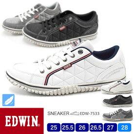 【送料無料】【2020春夏newカラー】EDWIN メンズ 軽量 サイドキルティングローカットスニーカー 7533 25.0/25.5/26.0/26.5/27.0/28.0/シューズ/スニーカー/靴