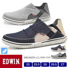 【送料無料】【2020春夏newカラー】EDWIN メンズ ビンテージ スリッポン 軽量 スニーカー 7535 25.0/25.5/26.0/26.5/27.0/シューズ/メンズ スニーカー/靴/