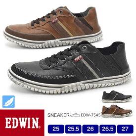 【送料無料】EDWIN メンズ スニーカー 軽量 スリッポン 7545 25.0/25.5/26.0/26.5/27.0/シューズ/メンズ スニーカー/靴/