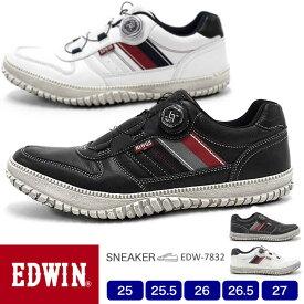 【送料無料】EDWIN/エドウィン メンズ ダイヤル式スニーカー 7832 25.0/25.5/26.0/26.5/27.0/シューズ/スニーカー/靴/