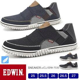 【送料無料】【2021Newカラー】EDWIN メンズ ビンテージ スリッポン 軽量 スニーカー 7535 25.0/25.5/26.0/26.5/27.0/シューズ/メンズ スニーカー/靴/