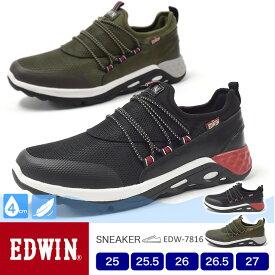 【送料無料】【2021春夏】EDWIN/エドウィン メンズ 4cm防水&軽量カジュアルスニーカー 7816 25.0/25.5/26.0/26.5/27.0/シューズ/スニーカー/靴/新作