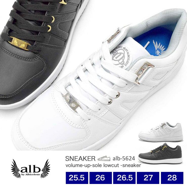 【送料無料】alb メンズ スニーカー スケーター ローカットスニーカー 5624 25.5/26.0/26.5/27.0/28.0/シューズ/スニーカー/靴/