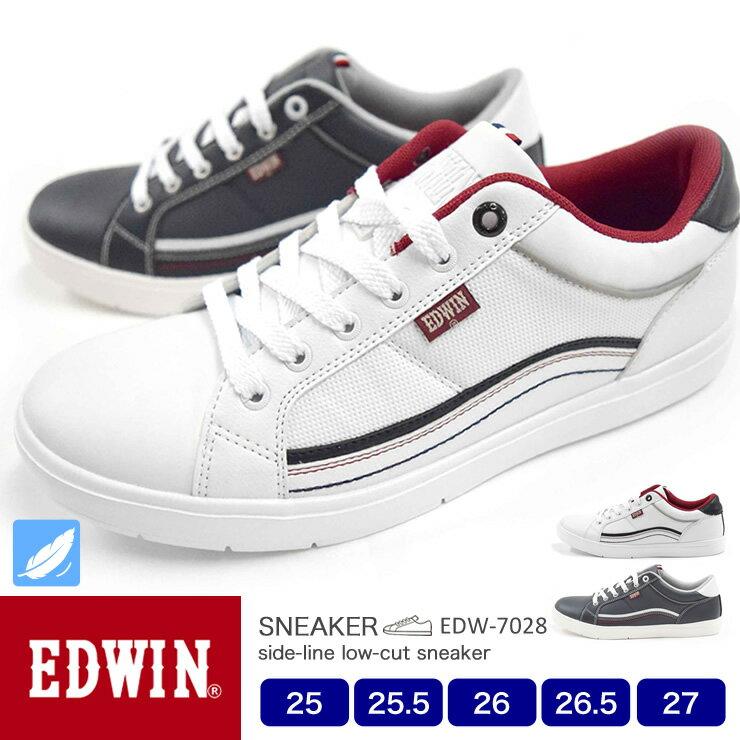 【送料無料】EDWIN メンズ スニーカー 軽量 スニーカー 7028 25.0/25.5/26.0/26.5/27.0/シューズ/メンズ スニーカー/靴/2019春夏モデル/新作