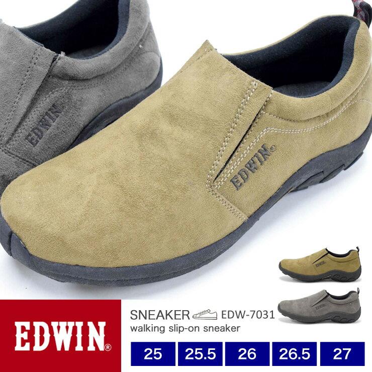 【送料無料】EDWIN メンズ スリッポン スニーカー 7031 25.0/25.5/26.0/26.5/27.0/シューズ/スニーカー/靴/2018秋冬新作
