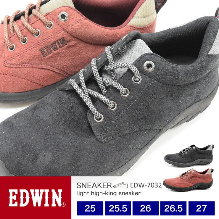 【送料無料】EDWIN メンズ ウォーキング スニーカー 7032 25.0/25.5/26.0/26.5/27.0/シューズ/スニーカー/靴/2018秋冬モデル/新作