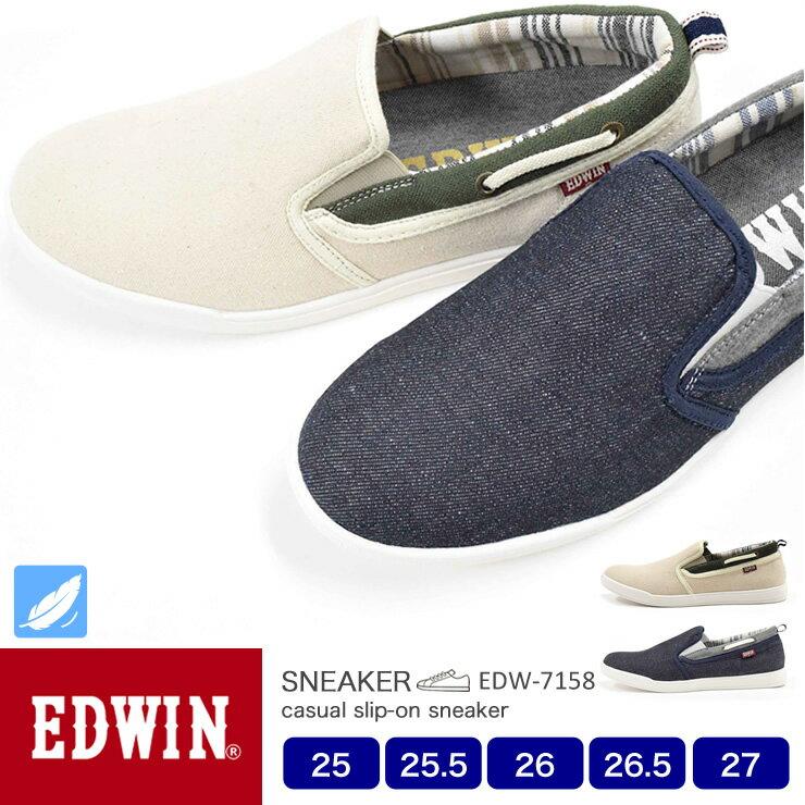 【送料無料】EDWIN メンズ スニーカー 軽量 スリッポン 7158 25.0/25.5/26.0/26.5/27.0/シューズ/メンズ スニーカー/靴/2019春夏モデル/新作