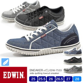 【送料無料】【2019春夏newカラー】EDWIN メンズ 軽量 サイドキルティングローカットスニーカー 7533 25.0/25.5/26.0/26.5/27.0/28.0/シューズ/スニーカー/靴