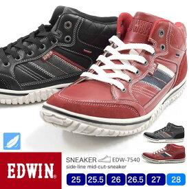 【送料無料】EDWIN メンズ スニーカー 軽量 ミッドカット 7540 25.0/25.5/26.0/26.5/27.0/28.0/シューズ/メンズ スニーカー/靴/