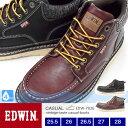 【送料無料】EDWIN メンズ 4cm防水/防滑ブーツ 7926 25.5/26.0/26.5/27.0/28.0/シューズ/メンズ ブーツ/靴/2018秋冬…