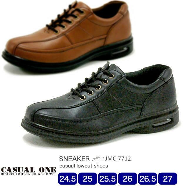 CASUAL ONE メンズ ファスナー付カジュアルローカットシューズ 7712 24.5/25.0/25.5/26.0/26.5/27.0/シューズ/スニーカー/靴/