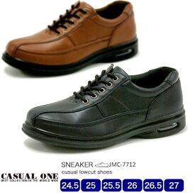【送料無料】CASUAL ONE メンズ ファスナー付カジュアルローカットシューズ 7712 24.5/25.0/25.5/26.0/26.5/27.0/シューズ/スニーカー/靴/