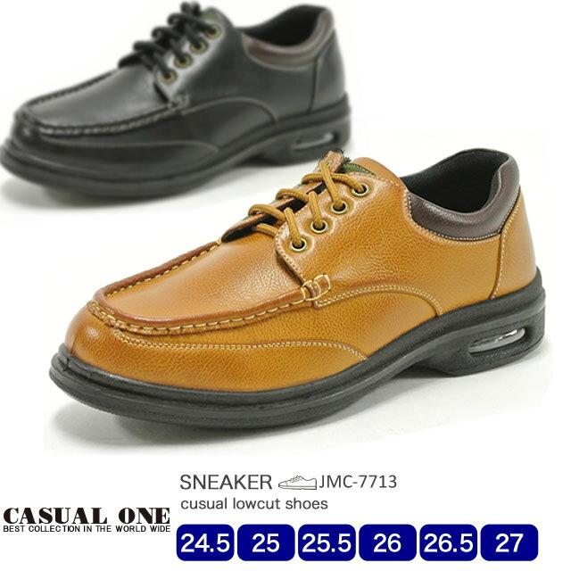 CASUAL ONE メンズ ファスナー付カジュアルローカットシューズ 7713 24.5/25.0/25.5/26.0/26.5/27.0/シューズ/スニーカー/靴/ビジネス
