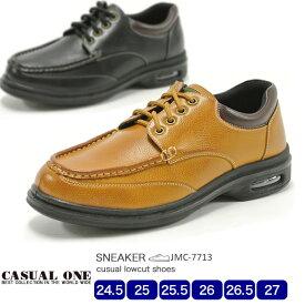 【送料無料】CASUAL ONE メンズ ファスナー付カジュアルローカットシューズ 7713 24.5/25.0/25.5/26.0/26.5/27.0/シューズ/スニーカー/靴/ビジネス