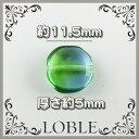 11.5×11.5×5mm 八角形型 チェコ ガラスビーズ グリーン×ブルー(30粒) チェコ ガラス ビーズ ネックレス ブレス ピアス イヤリング チェコビーズ チェコガラス アクセサリー オリジ