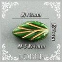 リーフ型 チェコ ガラスビーズ 12×7×4mm オパックグリーン(30粒)ガラス ビーズ  グリーン 緑 カットガラス ネックレス ブレス ピアス イヤリング リーフ 葉っぱ  葉 オリジナル チェ