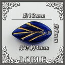 リーフ型 チェコ ガラスビーズ 12×7×4mm ダークサファイア(30粒)チェコ ガラス ビーズ  青 ブルー カットガラス ネックレス ブレス ピアス イヤリング リーフ 葉っぱ 葉 オリジナル