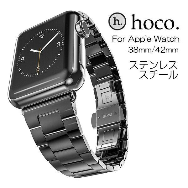 hoco slimfit new color 錆色 Apple watch 38mm 42mm ステンレススチール ベルト 高級 アルミ ベルト 交換ベルト 金具 付き ラグ 付き アダプター ステンレス鋼 ステンレス メーカー正規品 軽量 即納 05P03Dec16