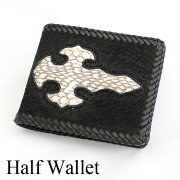 財布メンズハーフウォレット本革シャークパイソン十字架クロス