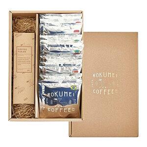 お歳暮 ギフト 羊羹 コーヒー シングル ドリップバッグ セット ロクメイコーヒー | 【送料無料】 和菓子 コーヒー羊羹 スペシャリティコーヒー コーヒー 誕生日 プレゼント 敬老の日ギフト