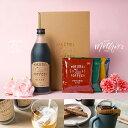 母の日 早割 送料無料 ギフト スペシャルティコーヒー コーヒーギフト カフェオレベース & ドリップバッグ 詰め合わ…