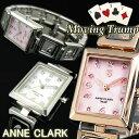 レディース 腕時計 ANNE CLARK アンクラーク ムービングジルコニア 1P天然ダイヤモンド レディースウォッチ AT1008【送料無料】