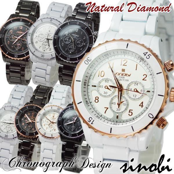 腕時計 メンズ レディース SINOBI ペアウォッチ 天然ダイヤモンド クロノグラフデザイン ベルト調整工具付き 送料無料