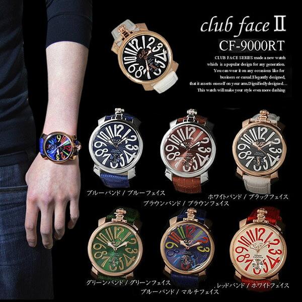 【3/26 1:59までポイント10倍】腕時計 メンズ クラブフェイス Club Face 人気 ブランド スムースタイプ CF-9000RT 送料無料