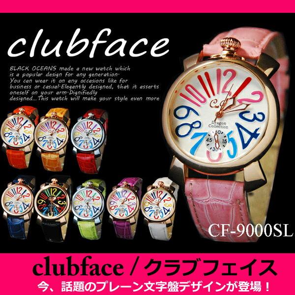 腕時計 メンズ 革ベルト メンズ腕時計 クラブフェイス CF-9000SM マルチタイプ 送料無料