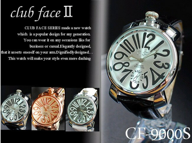 腕時計 メンズ クラブフェイス メンズ腕時計 革 CF-9000SM プレーンタイプ 送料無料