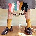 88 vivid socks m