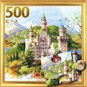 5131-shubansutain-bom-500