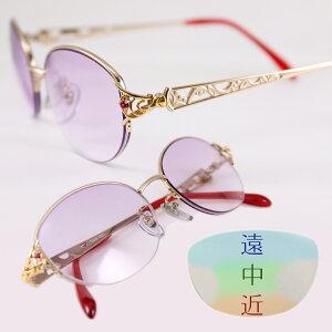 赤の美しさ [遠中近対応] 差し色レッドのおしゃれ老眼鏡 レディース UVカット1.5~4.5