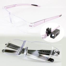 めがねの上からかけられる拡大鏡(倍率:×1.6)ルーペ メガネ【LEDライト付】
