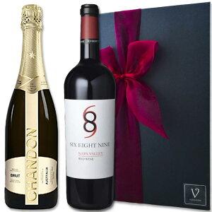 【9日20時 最大P1000 ギフト お祝い 御礼 誕生日 プレゼント】 ワイン ギフト 2本セット【赤 ワイン/ 689シックス・エイト・ナイン ナパ・ヴァレーレッド】【スパークリング ワイン/シャンドン
