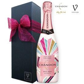 ワイン ギフト お祝い【シャンドン ロゼ スプリング エディション 2020 1本】 シャンパン お返し