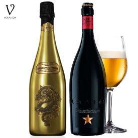 ドラゴン シャンパン【正規品 ドラゴン ゴールド 750ml】【ビール イネディット 750ml】2本セット ドラゴンタイガー DRAGON&TIGER 750ml 高級 ワイン ギフト 贈り物