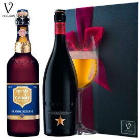 母の日 ビール ギフト イネディット シメイ ブルー 750ml 2本セット 誕生日プレゼント ワイン シャンパン セット 内祝い おしゃれ 出産 結婚祝い
