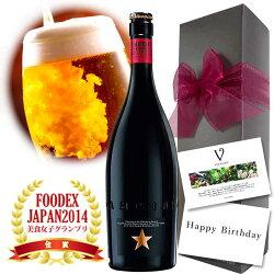 お歳暮のギフトやクリスマスプレゼントなどビールギフト、誕生日プレゼントに最適な贈り物、結婚内祝いやお返し、バレンタインのチョコレートの贈り物やホワイトデーのお返しなど、シャンパンやワイン、ラメのスパークリングワインとウイスキーギフトもあります