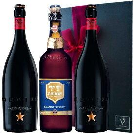 母の日 ビール ギフト イネディット シメイ ブルー 750ml 3本セット 誕生日プレゼント ワイン シャンパン セット 内祝い おしゃれ 出産 結婚祝い