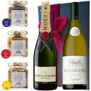 ワイン おつまみ セット 送料無料【数少ないシャブリ5つ星獲得生産者/白ワイン:ウィリアム フェーブル シャブリ フラ…