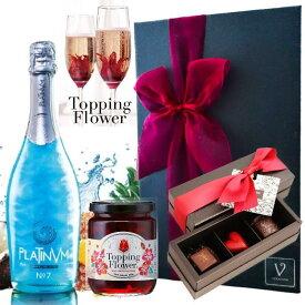 クリスマス ワイン チョコ フラワー プレゼント/プラチナムフレグランス No.7 × トッピングフラワー 結婚 お酒