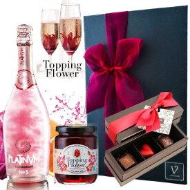 クリスマス ワイン チョコ フラワー プレゼント/プラチナムフレグランスNo.3 × トッピングフラワー 結婚 お酒