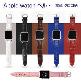 Apple watch ベルト バンド 38/40mm 42/44mm 本革 クロコダイル柄