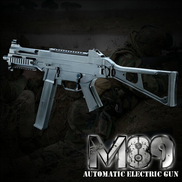 RSBOX 高性能1/1スケール サブマシンガン 電動ガン H&K UMPバージョン M89エアガン