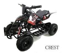 最新前後ディスクブレーキ50ccMINI四輪バギー最高速度45km/h黒色トリプルサス仕様