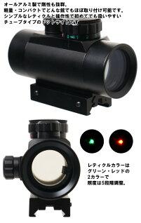 【RSBOX】フルアルミ製マイクロドットサイトチューブ型エアガン電動ガンサバゲーミリタリー